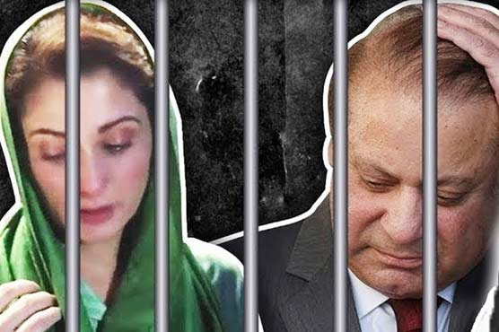 How Maryam was convicted on property owned by Nawaz, inquires IHC