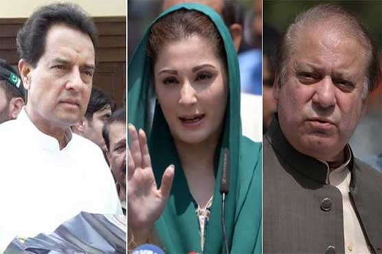 IHC to announce verdict on pleas against Sharifs sentence shortly