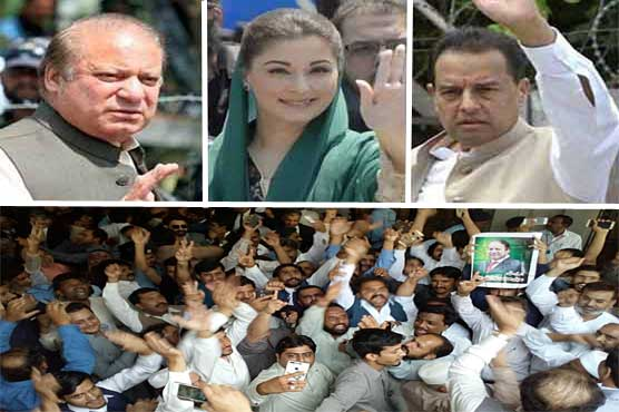 Political leadership reacted to the decision of the suspension of sentences of Sharifs
