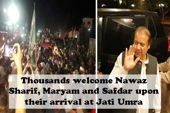 Release, Rejoice and Revival of PMLN after Sharifs' Suspension of Sentences