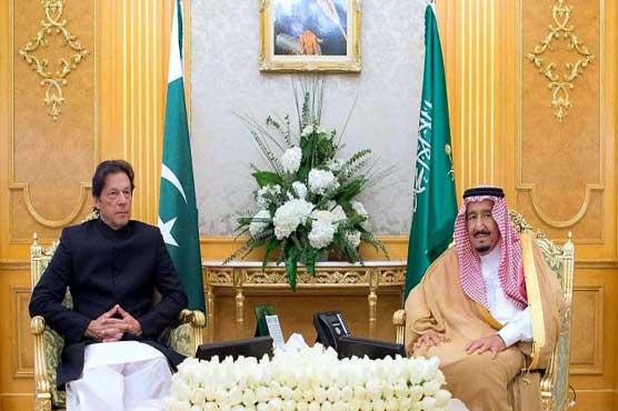 Five takeaways from PM Imran Khan's first overseas visit to Saudi Arabia