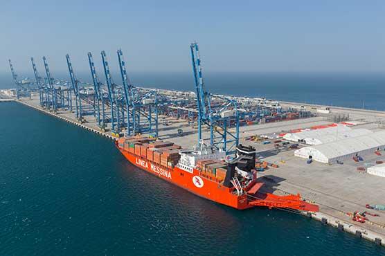 Pak-Saudi Arabia agree on US$10bn economic package