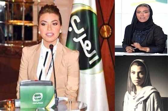 Résultats de recherche d'images pour «weam al dakheel»
