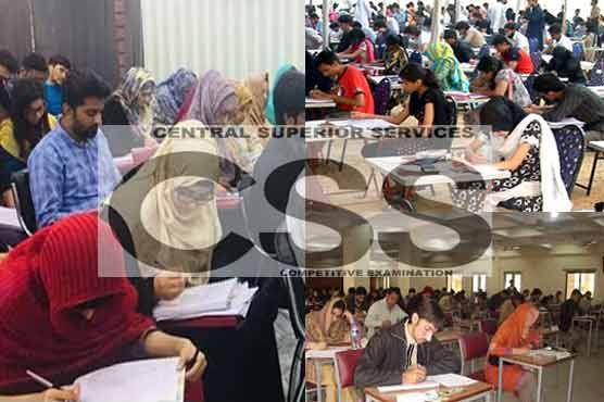 CSS 2018 result: Prevailing trends and opinion of aspirants
