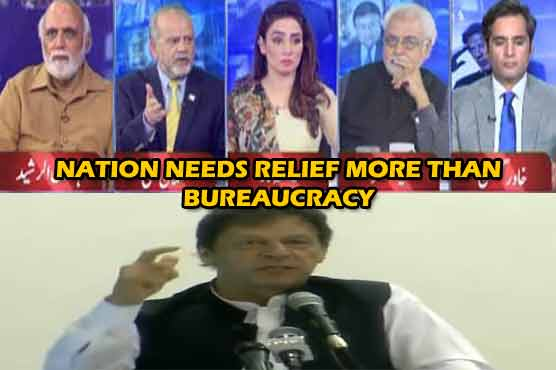 PM Imran Khan, time to have mercy on masses instead of bureaucrats