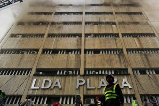 LDA plaza fire: JIT to be finalised till Sept 26