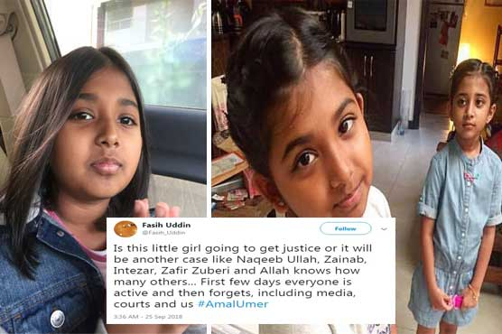 Amal Umer case ignites the ordeal and trauma of a common man