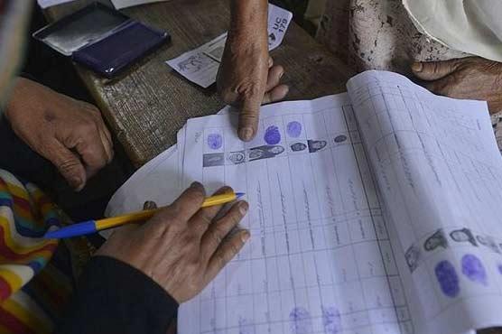'Rigged' polls: Khattak to head parliamentary probe body