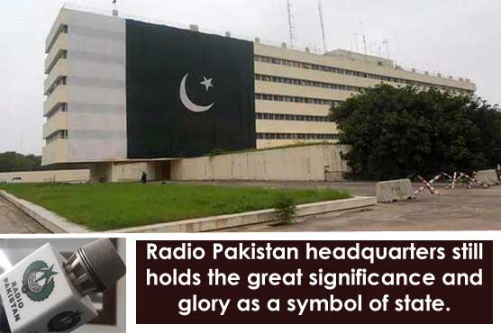 Climax of another controversy is another 'U-Turn' - Radio Pakistan is saved