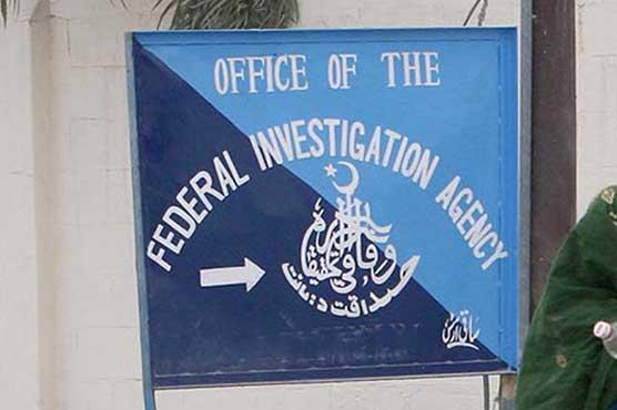 Eden Housing scam: FIA arrests former CJP's son-in-law in Dubai