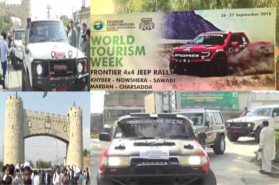 Jeep rally on World Tourism Day 2018: Tourism can generate billions of dollars