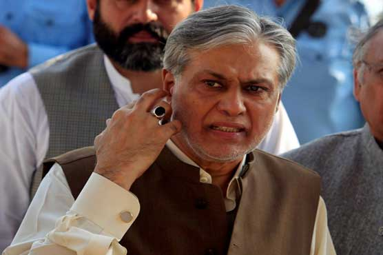 NAB seeks court permission to sell Dar's assets