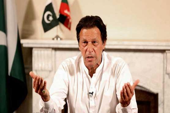 PM Imran to visit Peshawar today