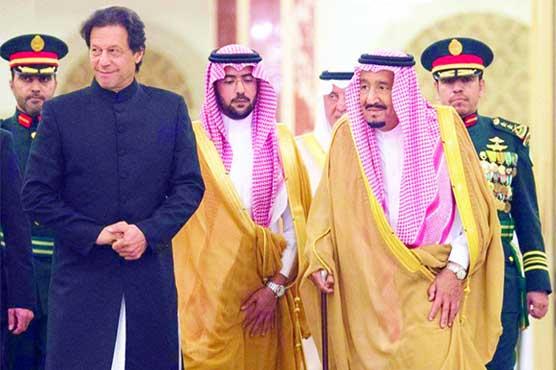 Pakistan, Saudi Arabia sign three agreements