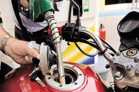 PSO submits report to SC on inflated POL, utility prices