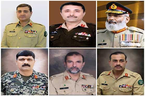 Pakistan Army Promotes Six Maj Generals To Lt General Rank