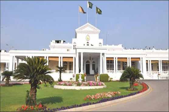 KP Governor House opens its doors to public