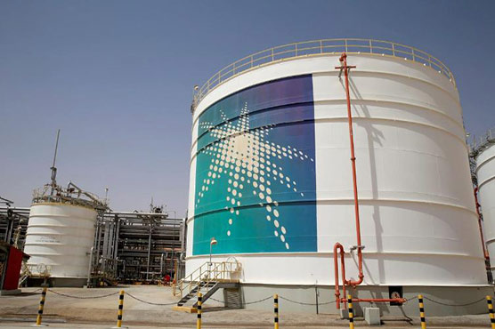 Saudi Aramco world's biggest oil producer in 2018: Fitch Ratings
