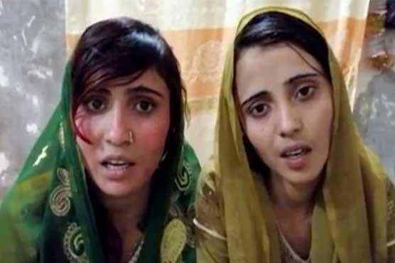 Medical report of Ghotki sisters determines their adulthood