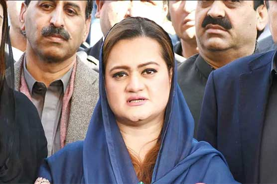 Marriyum Aurangzeb lashes out at PTI over tax amnesty scheme