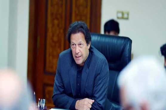 PM Imran Khan 9th most popular world leader