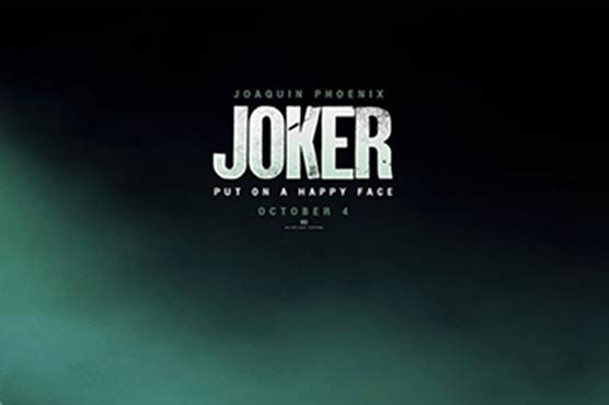 WB Debuts Haunting First Poster For Joaquin Phoenix's Joker Movie