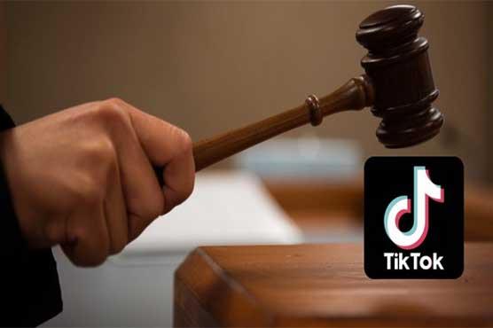 485554 47853193 - بھارت میں ٹک ٹاک پر پابندی کا حکم