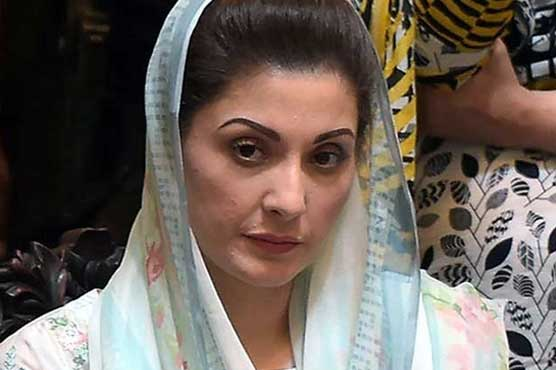 Government using cheap tactics to hide its own failures: Maryam Nawaz