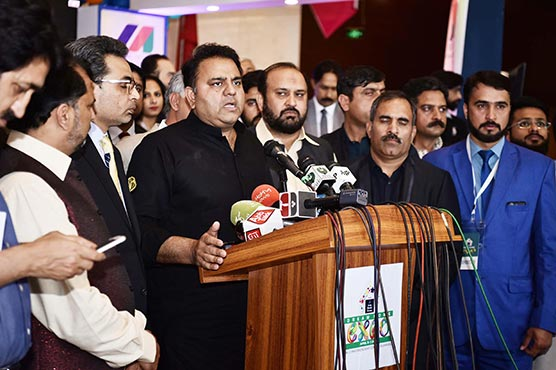 Hamza would have cooperated with NAB, if he was a real political leader: Fawad Ch