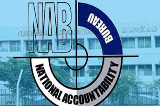 NAB warns Hamza Shahbaz to turn himself in without politicising the matter