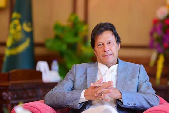 Money laundering would be eliminated if Sharifs weren't given NRO: PM Imran