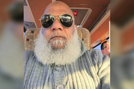 FIA arrests Sharif family's alleged front man Muhammad Mushtaq at Lahore airport