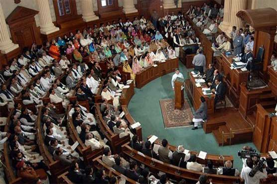 PML-N submits resolution in Punjab Assembly against Shahbaz Gill, Fawad Ch