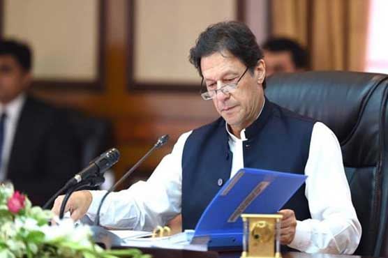 Cabinet approves establishment of Naya Pakistan Housing
