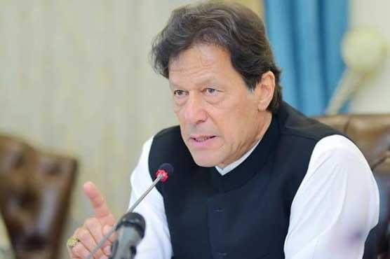 486284 97440426 - بی جے پی الیکشن جیتی تو مسئلہ کشمیر پر مذاکرات کا امکان ہے: وزیرا