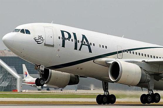PIA air hostess goes missing in Paris