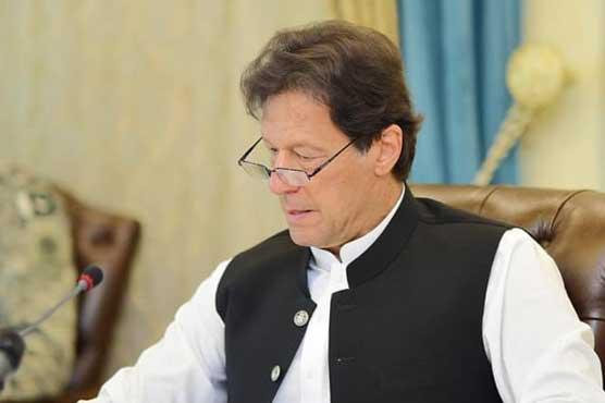 486388 90052952 - پنجاب کا نیا بلدیاتی نظام، وزیراعظم نے مسودے کی منظوری دیدی