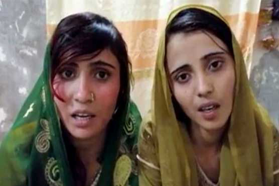 IHC reunites reverted sisters with their husbands