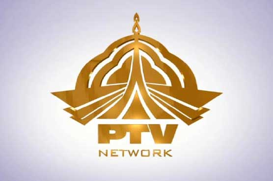 Acting MD PTV removed from his post