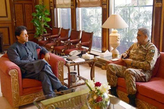 486602 29662077 - وزیراعظم اور آرمی چیف کی ملاقات، سیکیورٹی کی صورتحال پر غور