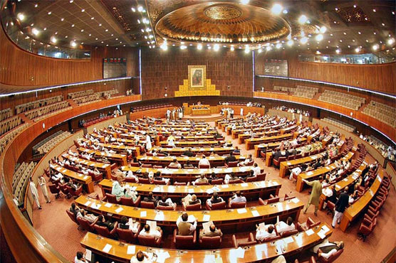 National Assembly session rescheduled for April 22