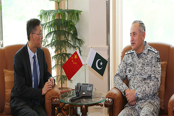 Naval chief, Chinese envoy discuss defence, maritime cooperation