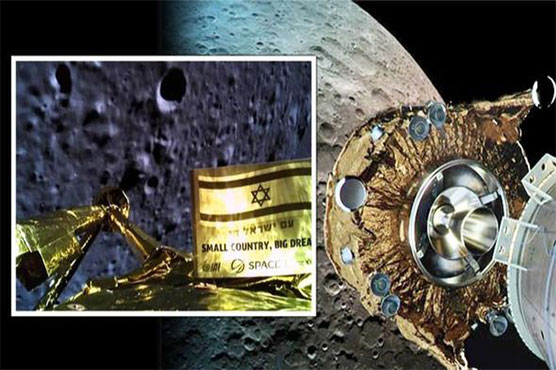 Image result for israeli spacecraft crashes during moon landing