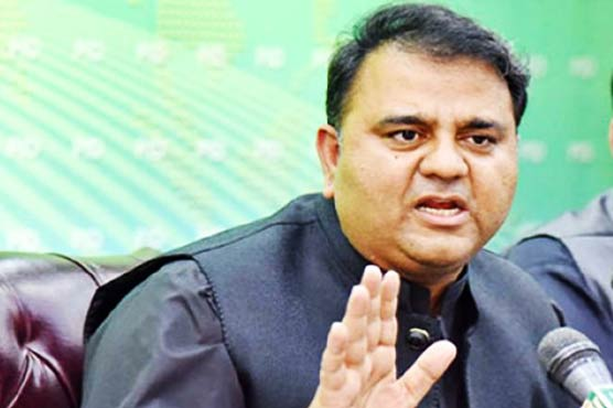 Case against Aleem Khan is not of serious nature: Fawad Ch