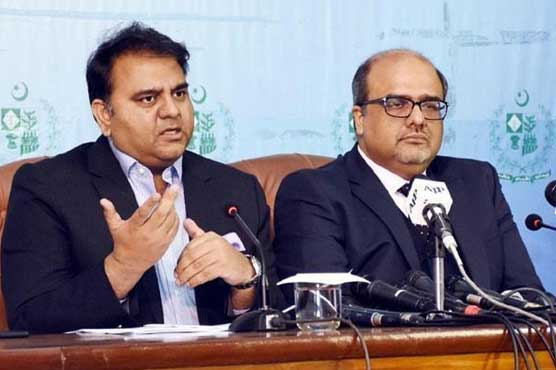 Sharifs' introduced law in 1992 to keep source of capital hidden: Fawad Ch