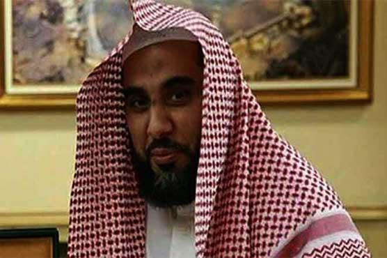 Islamabad: Imam-e-Kaaba Dr Abdullah Awad Al-Juhany to visit parliament house today