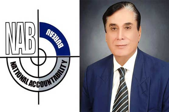NAB withdraws summons served on Shehbaz's wife, daughters