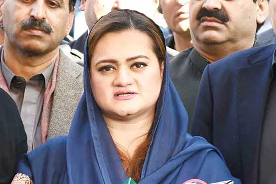 Secret contracts being signed with IMF: Marriyum Aurangzeb