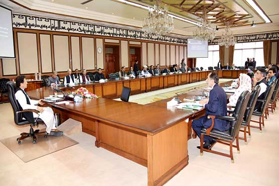 Federal cabinet likely to consent on Assets Declaration and Amnesty Scheme 2019