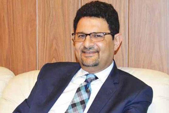 Miftah Ismail granted interim bail in LNG scam